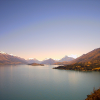 Thumbnail image for What to do in Queenstown during the Summer